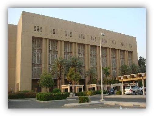 كلية الآداب والعلوم الإنسانية
